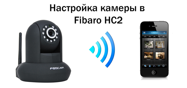 Hc2 recovery