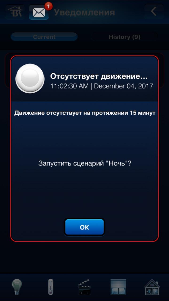 1 кнопка