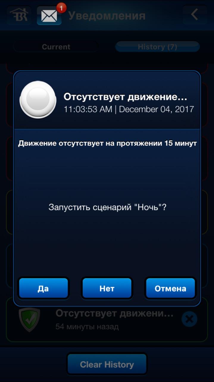 3 кнопки